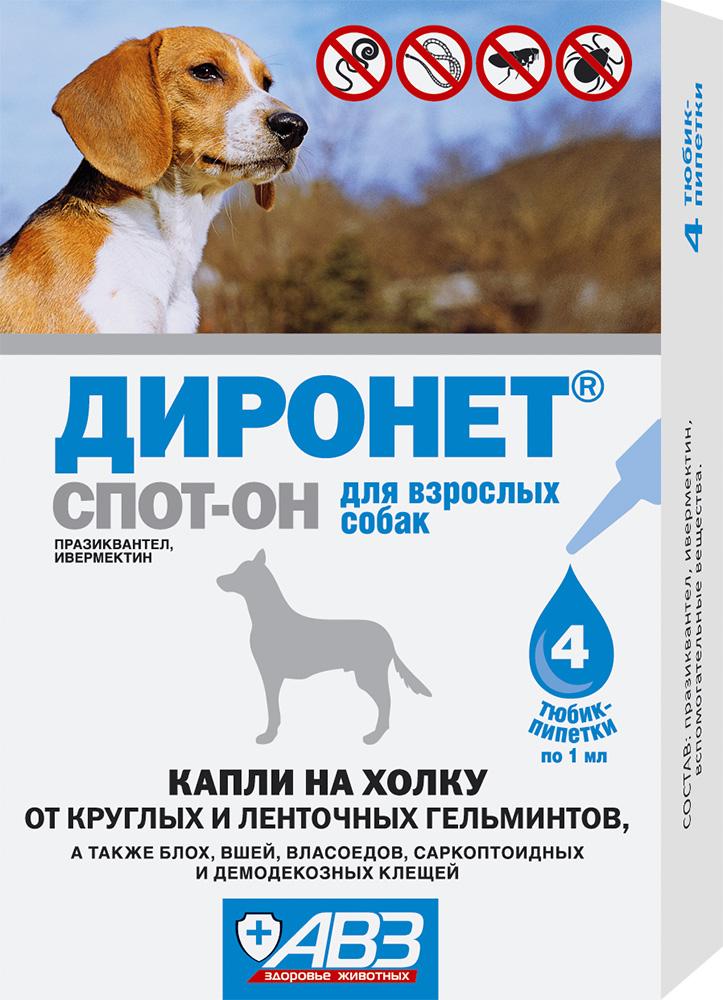 диронет инструкция по применению для собак - фото 2