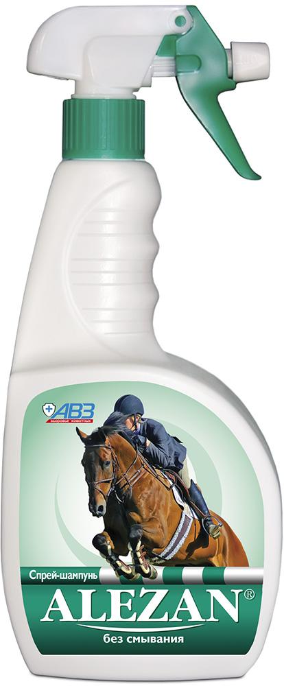 Спрей-шампунь ALEZAN® без смывания для лошадей