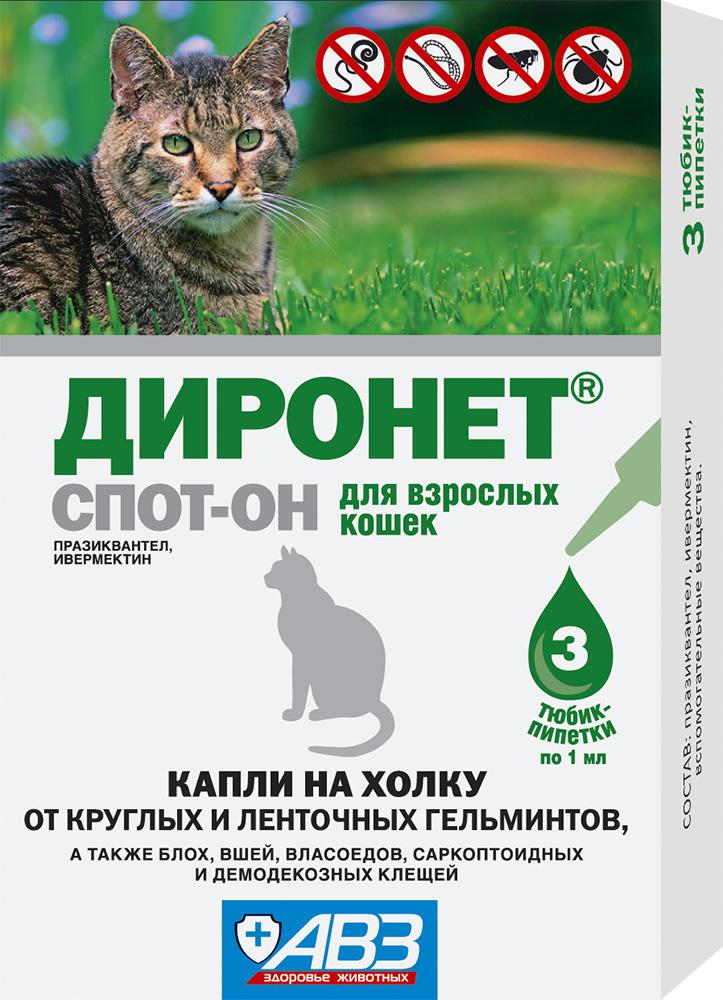диронет спот-он для кошек инструкция отзывы