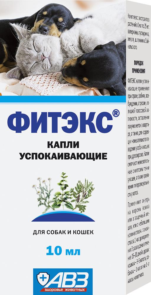 фитекс для кота цена
