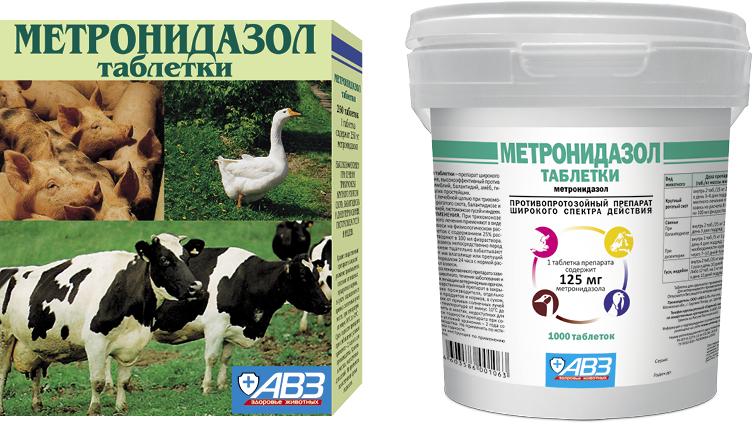Метронидазол ветеринария инструкция