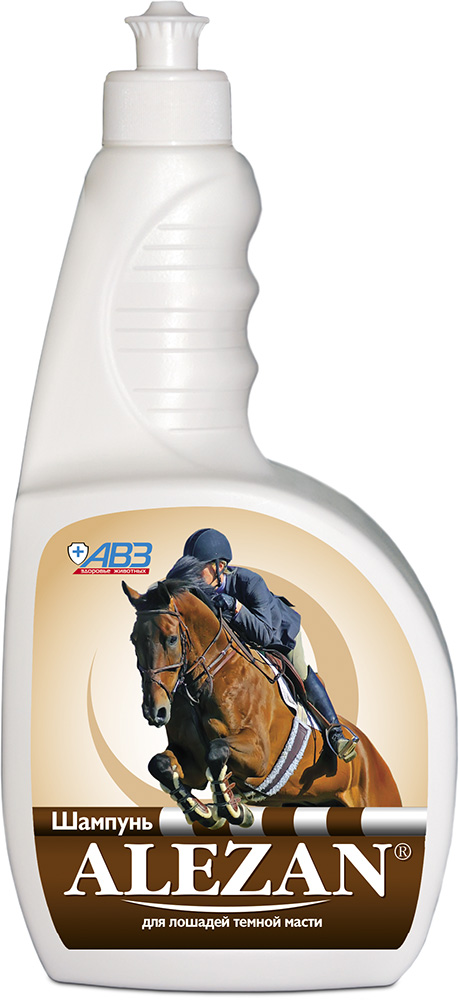 Шампуни ALEZAN® для лошадей темной масти