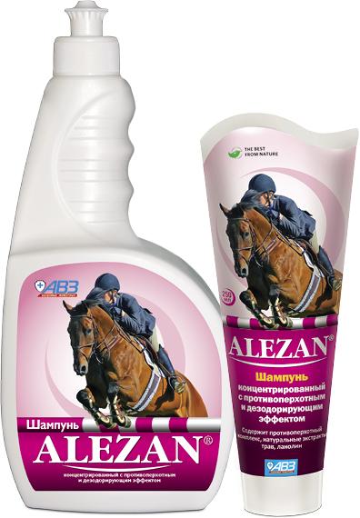 Шампунь ALEZAN® концентрированный c противоперхотным, дезодорирующим и противогрибковым эффектом для лошадей
