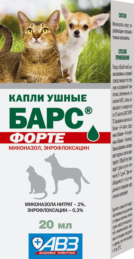 Спрей барс инсектоакарицидный от блох для кошек инструкция по.
