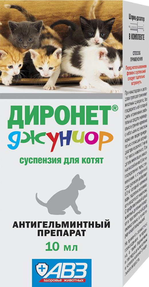 диронет инструкция для кошек