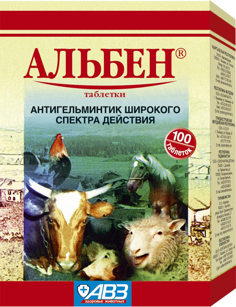 Альбамелин Для Животных Инструкция Применение