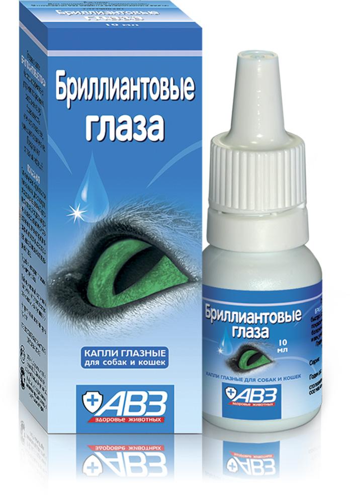 Капли бриллиантовые глаза инструкция