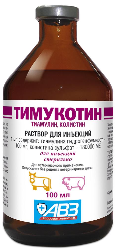 Тимукотин для животных инструкция по применению