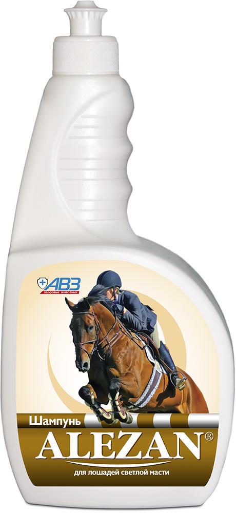 Шампуни ALEZAN® для лошадей светлой масти