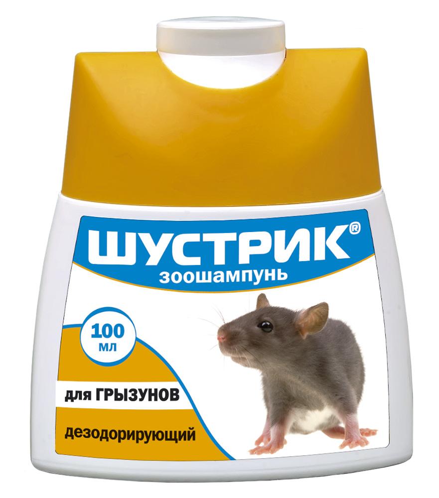 Шустрик дезодорирующий шампунь для грызунов /100 мл/ (4вем00004),товары для кроликов шустрик дезодорирующий шампунь