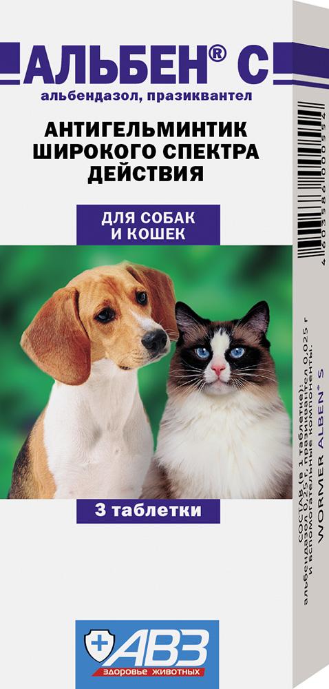 сколько таблеток альбена дать собаке